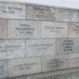 Inscriptions Honouring the Victims of Soviet Occupation