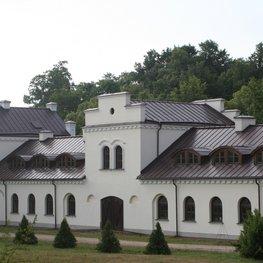 Vilnius University Botanical Garden
