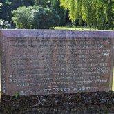 Žydų palikimas