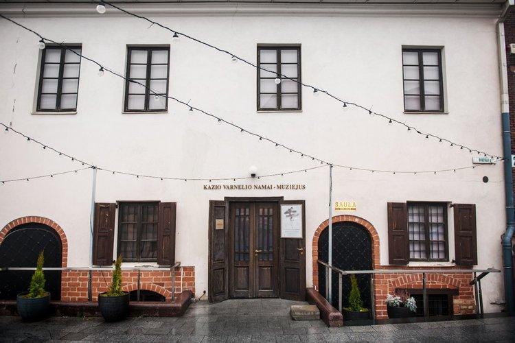 Dom-muzeum Kazysa Varnelisa