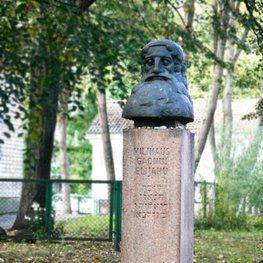 Gaon Monument