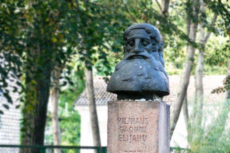 Pomnik Gaona