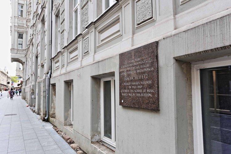 Дом Яши Хейфеца