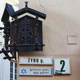 Plate on Jewish Street
