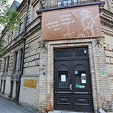 Vilna Gaon State Jewish Museum: Tolerance Center