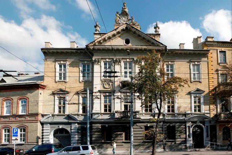 Центр Еврейской общины Литвы