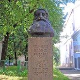 Monument to Vilna Gaon