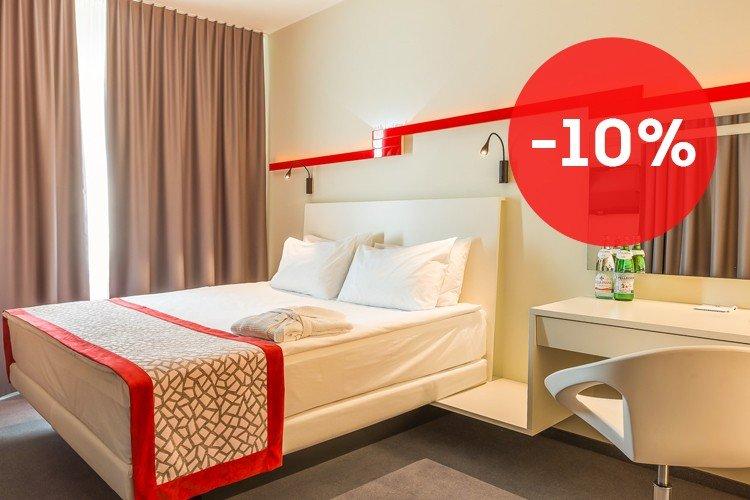 The Holiday Inn Vilnius