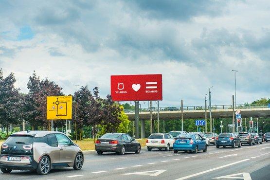 Добро пожаловать в Вильнюс
