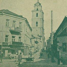 Vilnius kviečia pasivaikščioti po XVII-XVIII a.: paslaptingi vienuolių pėdsakai ir po maro bei karų atsigavusi sostinė