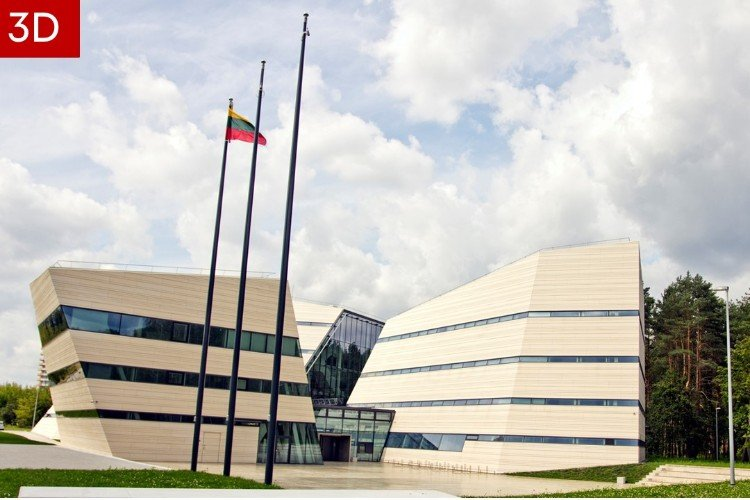 Mokslinės komunikacijos ir informacijos centras (MKIC)