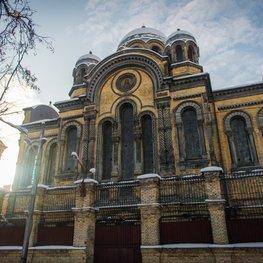 The Curious Case of Lukiškės Prison